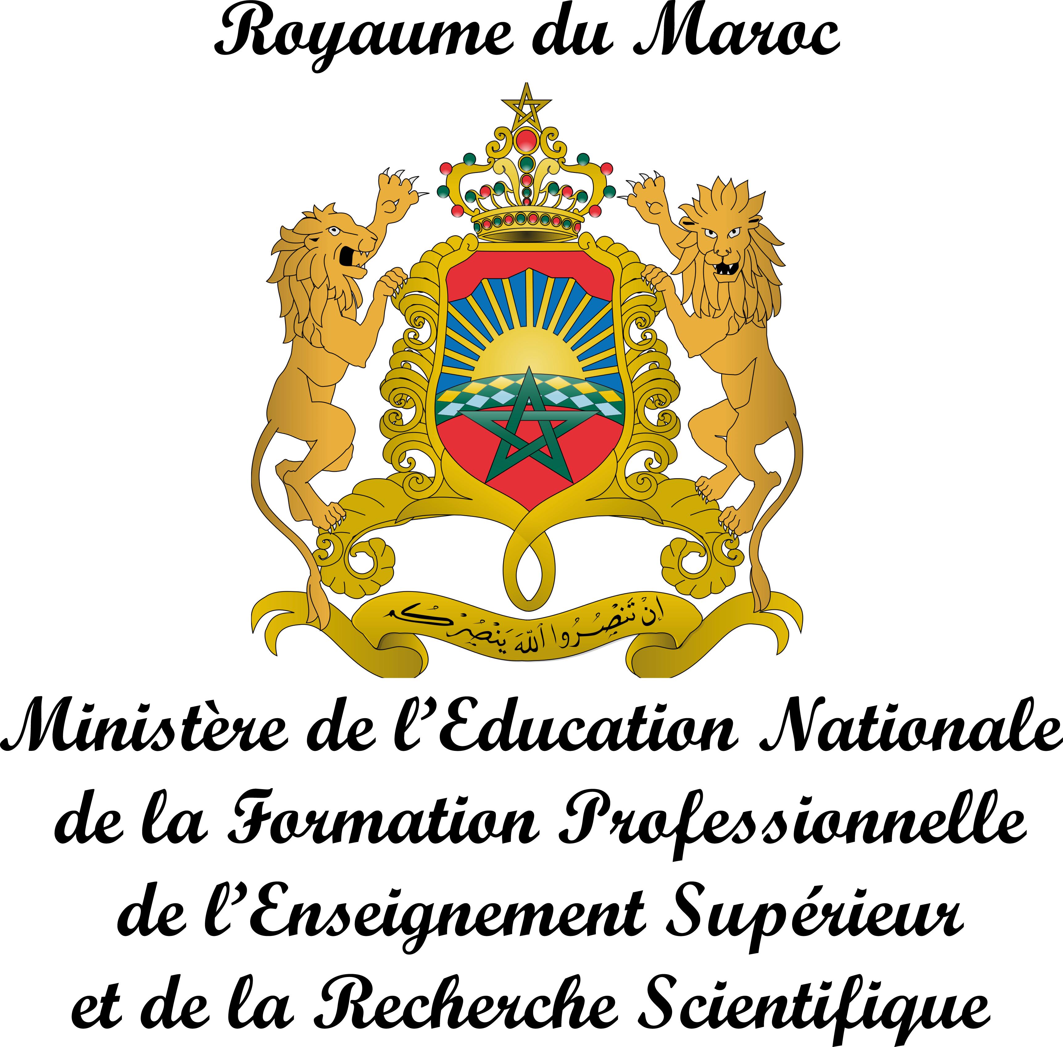 Royaume du Maroc - Ministère de l'Education Nationale, de la formation professionnelle, de l'Enseignement Supérieur et de la Recheche